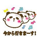 ぱんだんごのゆる〜い敬語(個別スタンプ:29)
