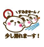 ぱんだんごのゆる〜い敬語(個別スタンプ:30)
