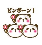 ぱんだんごのゆる〜い敬語(個別スタンプ:33)