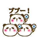 ぱんだんごのゆる〜い敬語(個別スタンプ:34)
