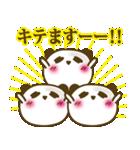 ぱんだんごのゆる〜い敬語(個別スタンプ:35)