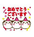ぱんだんごのゆる〜い敬語(個別スタンプ:37)