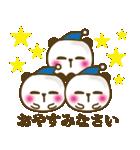 ぱんだんごのゆる〜い敬語(個別スタンプ:39)
