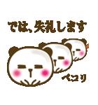 ぱんだんごのゆる〜い敬語(個別スタンプ:40)