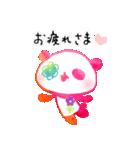 花パンダ(個別スタンプ:02)