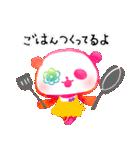 花パンダ(個別スタンプ:03)