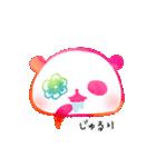 花パンダ(個別スタンプ:04)