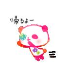 花パンダ(個別スタンプ:16)