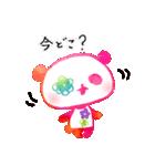 花パンダ(個別スタンプ:20)