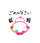 花パンダ(個別スタンプ:24)