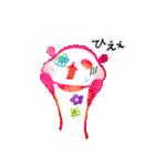 花パンダ(個別スタンプ:27)