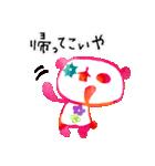 花パンダ(個別スタンプ:31)