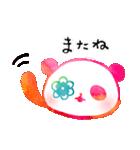 花パンダ(個別スタンプ:36)