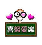 眼鏡女子リン2。四字熟語編