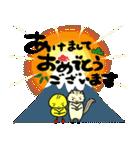 媚びない奴らの春夏秋冬(個別スタンプ:02)