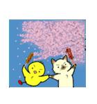媚びない奴らの春夏秋冬(個別スタンプ:06)
