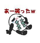 ホッケーマス君2(個別スタンプ:2)