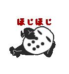 ホッケーマス君2(個別スタンプ:5)