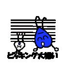 マンドリンオーケストラ(個別スタンプ:10)