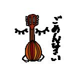 マンドリンオーケストラ(個別スタンプ:35)