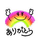 こどもの絵 お天気ver.(個別スタンプ:01)