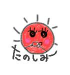 こどもの絵 お天気ver.(個別スタンプ:02)