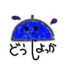こどもの絵 お天気ver.(個別スタンプ:04)