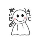 こどもの絵 お天気ver.(個別スタンプ:06)