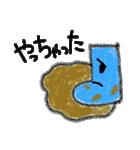こどもの絵 お天気ver.(個別スタンプ:07)