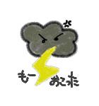 こどもの絵 お天気ver.(個別スタンプ:08)