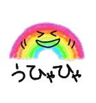 こどもの絵 お天気ver.(個別スタンプ:09)