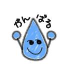 こどもの絵 お天気ver.(個別スタンプ:11)