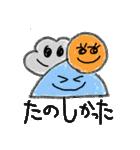 こどもの絵 お天気ver.(個別スタンプ:18)