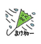 こどもの絵 お天気ver.(個別スタンプ:20)