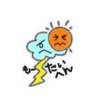 こどもの絵 お天気ver.(個別スタンプ:21)
