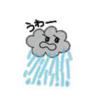 こどもの絵 お天気ver.(個別スタンプ:22)