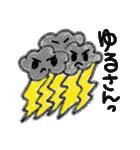 こどもの絵 お天気ver.(個別スタンプ:23)