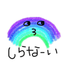 こどもの絵 お天気ver.(個別スタンプ:25)