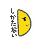 こどもの絵 お天気ver.(個別スタンプ:27)