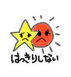 こどもの絵 お天気ver.(個別スタンプ:28)
