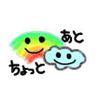 こどもの絵 お天気ver.(個別スタンプ:33)