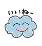 こどもの絵 お天気ver.(個別スタンプ:35)