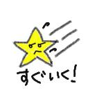 こどもの絵 お天気ver.(個別スタンプ:39)