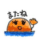 こどもの絵 お天気ver.(個別スタンプ:40)
