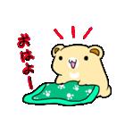 くまぽん(個別スタンプ:01)
