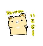 くまぽん(個別スタンプ:03)