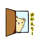 くまぽん(個別スタンプ:04)