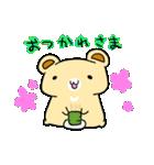 くまぽん(個別スタンプ:05)
