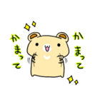 くまぽん(個別スタンプ:08)