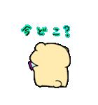 くまぽん(個別スタンプ:15)